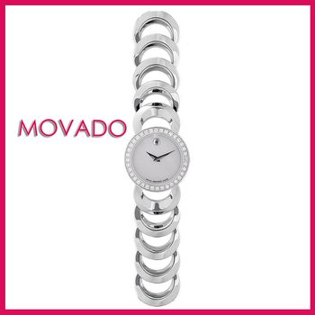 Movado Watch copy