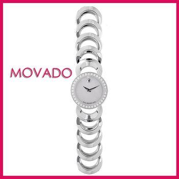 Movado Watch copy